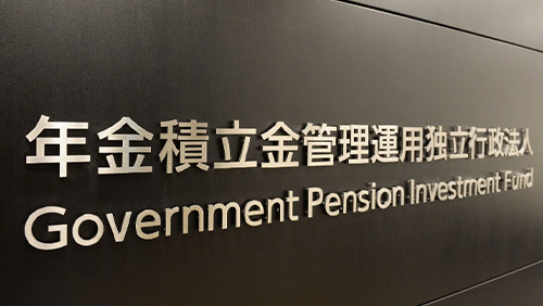 Japan's government pension fund unveils $12bn allocation to global ESG and gender equity indices